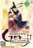 Genji Monogatari Sennenki - Japanese animated series