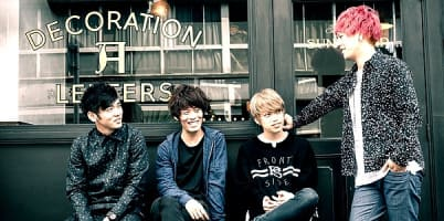04 Limited Sazabys - Musical group