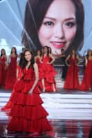 Miss Chinese International Pageant -