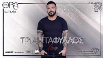 Triantafillos - Greek singer