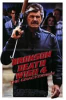 Death Wish 4: The Crackdown -