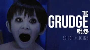 The Grudge - Film series
