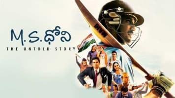 M. S. Dhoni: The Untold Story - 2016 ‧ Drama/Bollywood ‧ 3h 40m