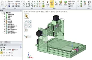 DesignSpark Mechanical - Software