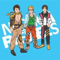 Nona Reeves - Pop band