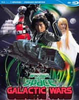 Message from Space: Galactic Wars - Japanese TV series