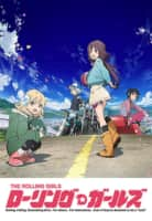 The Rolling Girls - Japanese animated series