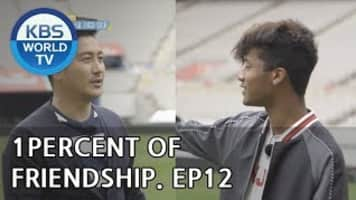 1 Percent of Friendship - South Korean reality show