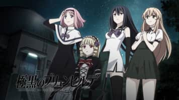 Brynhildr in the Darkness - Manga series